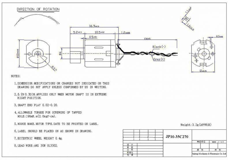 JP10-35C270 Cylindrical Vibration Motor mechanical darwing