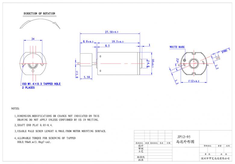 JP12-95J100A Cylindrical Vibration Motor mechanical drawing
