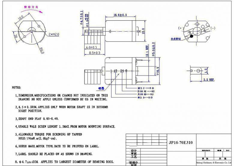 JP16-70E310 Cylindrical Vibration Motor mechanical drawing