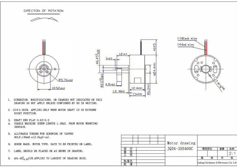 JQ24-35E400C Cylindrical Vibration Motor mechanical drawing