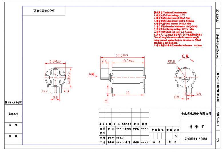 Z6SC0A0150081 PCB Mounted Thru Hole Vibration Motor mechanical drawing