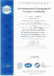 Vibration Motor Certificate ISO 14001