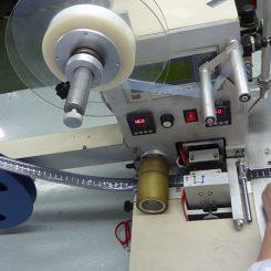 Vibration Motor Factory Production Line - PACKAGING SMD SMT VIBRATION MOTORS