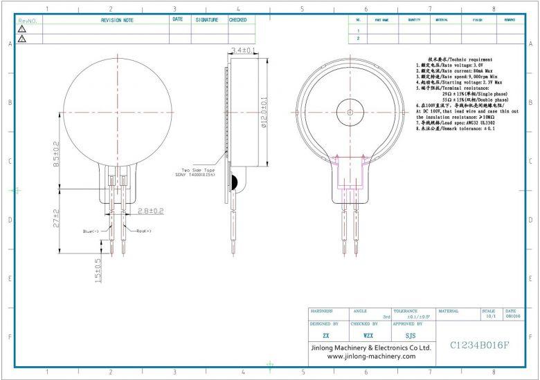 C1234B016F 12mm Coin Vibration Motor mechanical drawing