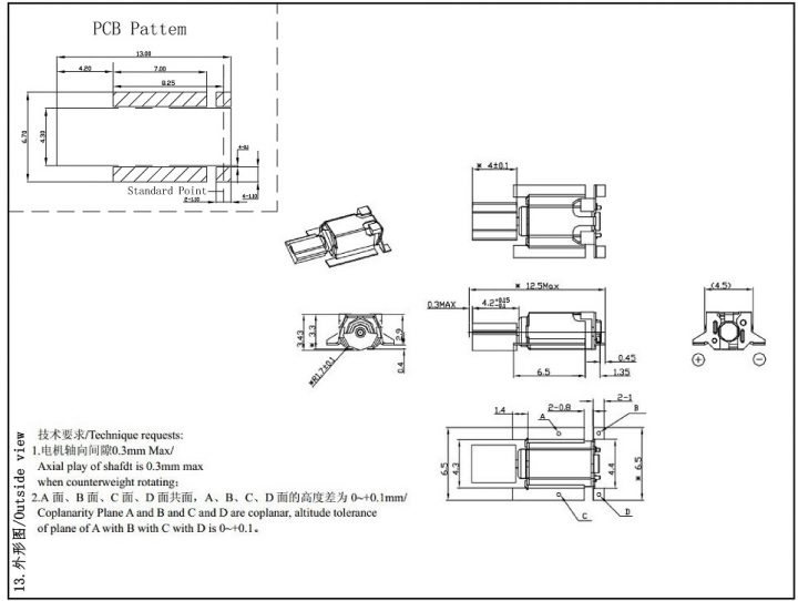 Z30C1B839982L PCB Mount Vibration Motor - SMD Reflow - mechanical drawing
