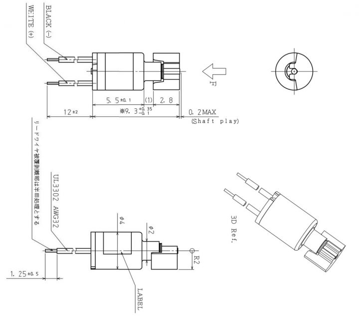 Z4TC2B0640001P Low Current Cylindrical Vibration Motor - mechanical drawing
