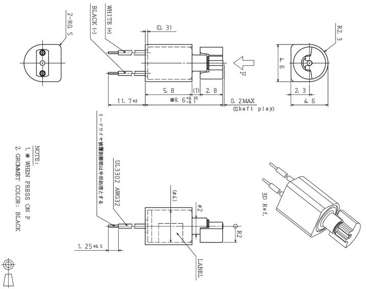 Z4TC2B0640002P Low Current Cylindrical Vibration Motor - mechanical drawing