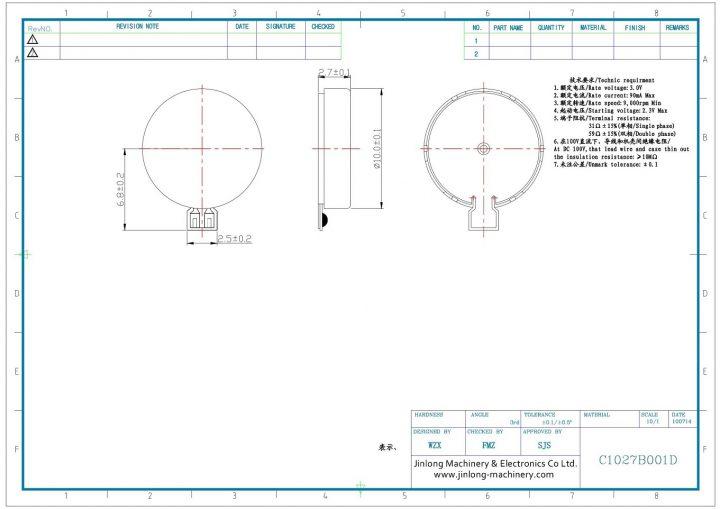 C1027B001D 10mm Coin Vibration Motor Mechanical Drawing