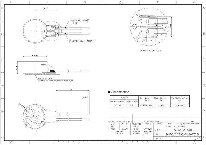 W0525AB001D smallest BLDC brushless coin vibration motor mechanical drawing