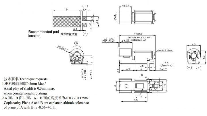 Z43FC1B5640005L SMT Reflow Vibration Motor - mechanical drawing