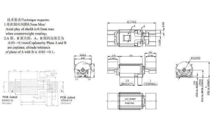 Z30C1T9870088L SMT Reflow Vibration Motor Drawing