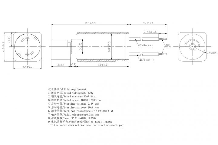 Z4TL2B0370055L Low Current Cylindrical Vibration Motor Drawing