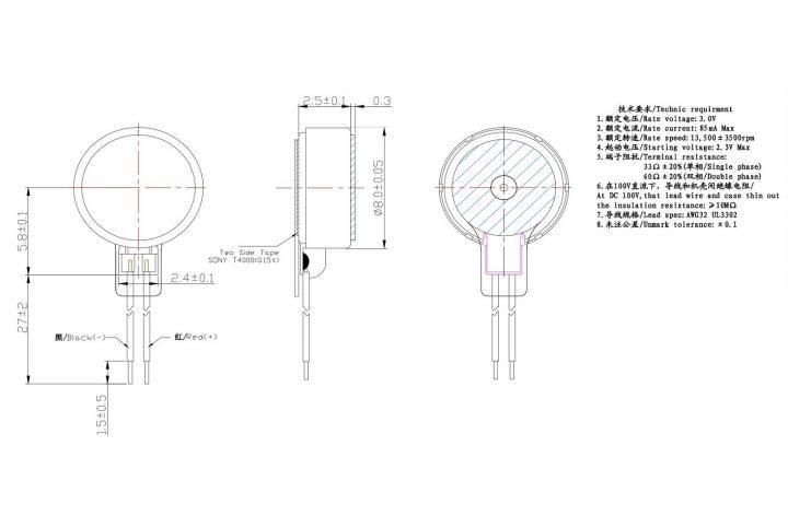 C0825B002F Coin Vibration Motor mechanical drawing