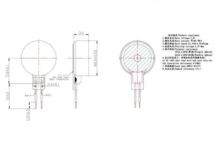 C0834B011F Coin Vibration Motor mechanical drawing