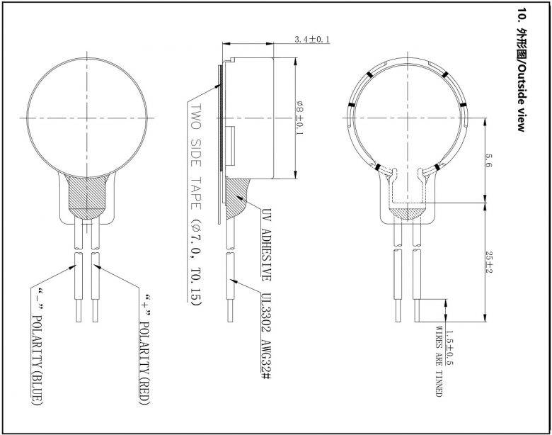 CDM0834B004L Double Magnet Coin Vibration Motor Mechanical Drawing