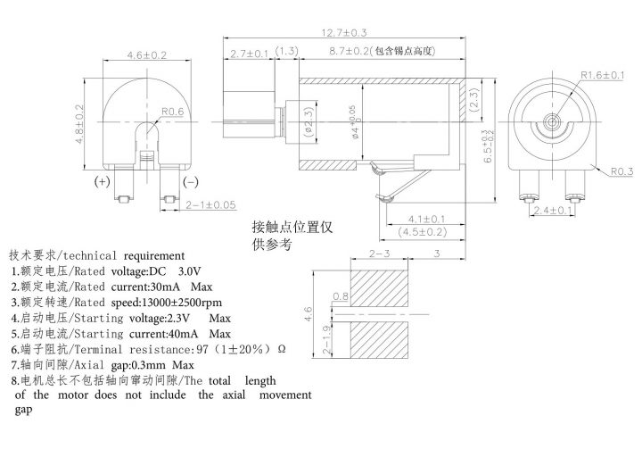 Z4TH5B1462253L Low Current Surface Mount Vibration Motor Drawing