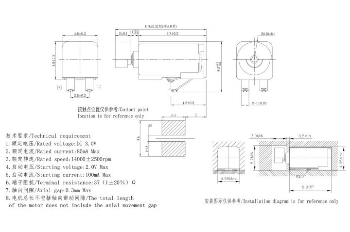 Z4TH5B1241993L SMT Spring Contacts Surface Mount Vibration Motor mechanical drawing