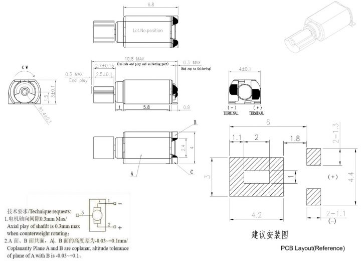 Z30C1T8460002L SMD Haptic Feedback ERM Vibration Motor mechanical drawing