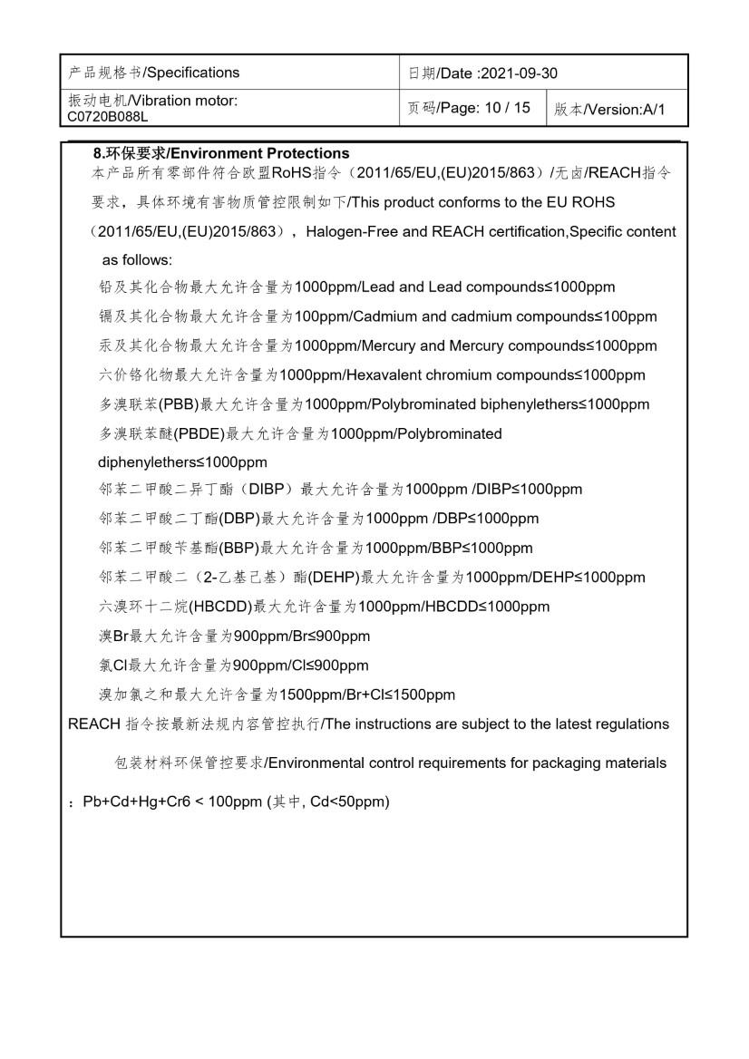 C0720B088L FPC Coin Vibration Motor 10